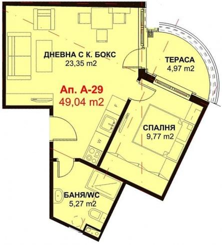 Двустаен апартамент лукс в Несебър